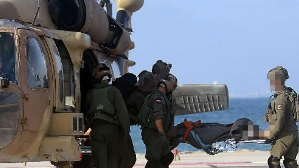 'يديعوت أحرونوت': الجندي الذي اصيب بحجر في رأسه بعد عملية 'أفيفيم' ينتمي إلى نفس الوحدة العسكرية للمجموعة التي استهدفها #حزب_الله