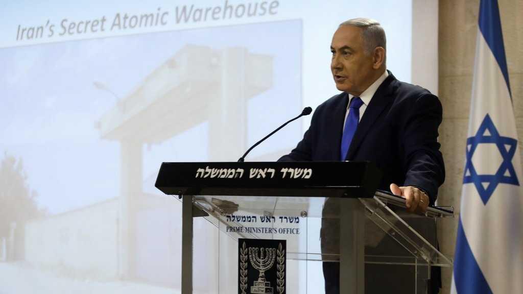 نتنياهو يزعم كشف مواقع نووية 'سرية' في #إيران
