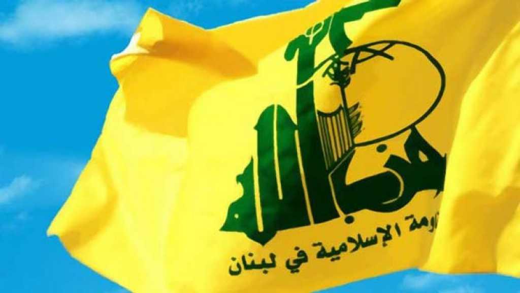 #حزب_الله يدين إعلان نتنياهو تهويد 'غور الأردن' ومناطق واسعة من #الضفة_الغربية
