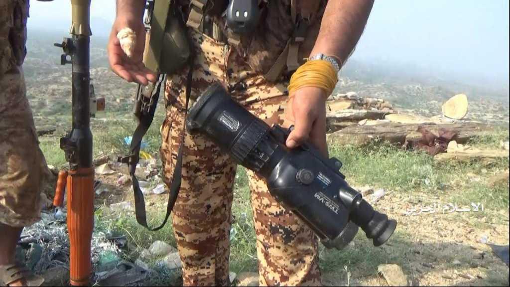 القوات المسلحة اليمنية تنفذ عملية عسكرية واسعة قبالة #جحفان