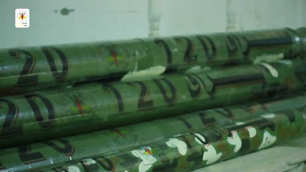 بالفيديو | سرايا القدس تكشف عن صاروخ جديد استهدف العمق المحتل
