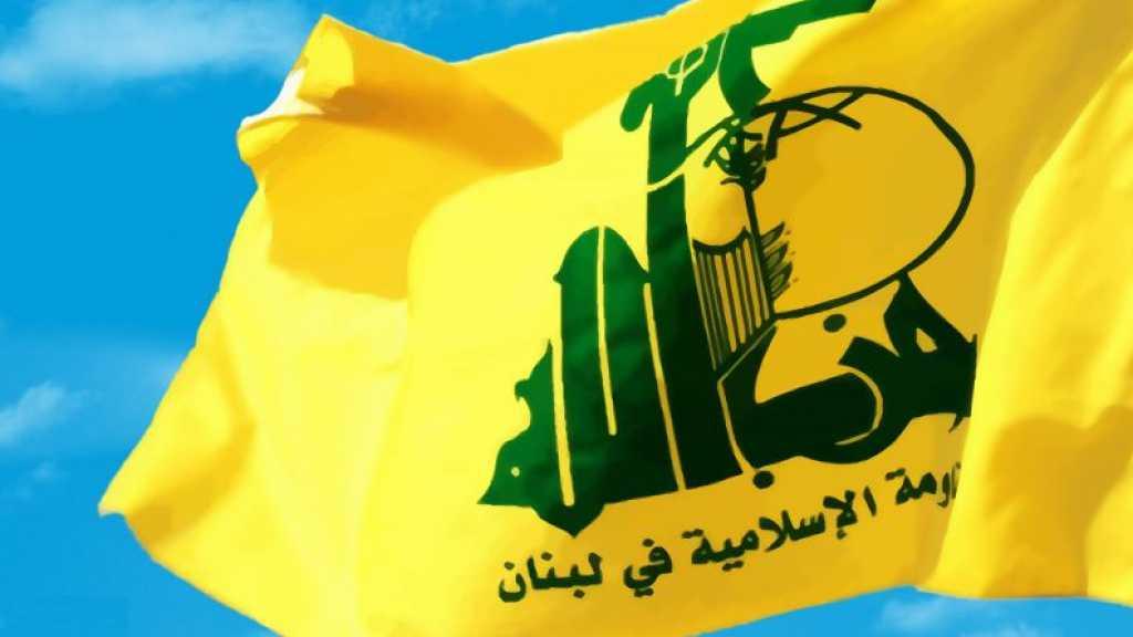 حزب الله يستنكر تصريحات بومبيو التي تعمل لتشريع المستعمرات الصهيونية في الأراضي الفلسطينية المحتلة
