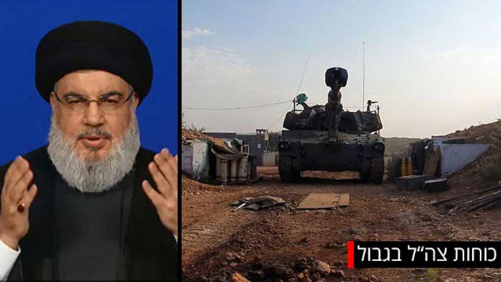 'يديعوت أحرونوت': حزب الله يتمتع بقوة عسكرية كبيرة تضاهي دولا وليس منظمات أو حركات صغيرة