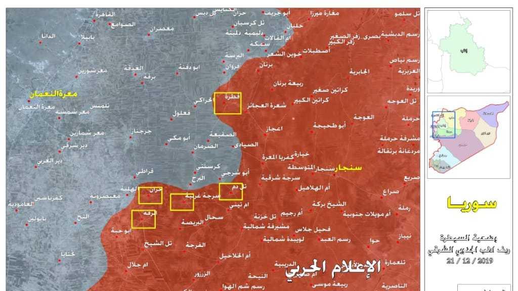 وضعية تظهر تقدم الجيش السوري وحلفاؤه في ريف ادلب