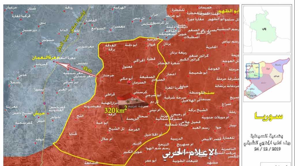 وضعية سيطرة الجيش السوري على 320 كلم2 بريف ادلب
