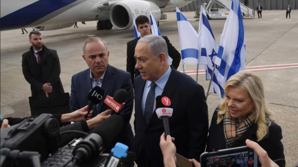 قبيل توجهه إلى أثينا... نتنياهو يدعم الخطوات الأميركيّة في العراق