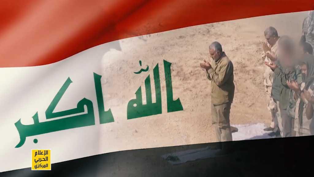 في العراق... يجدون قاسم سليماني