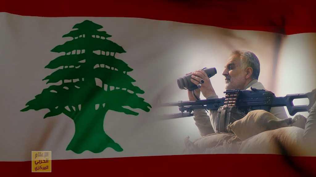 في لبنان... يجدون قاسم سليماني