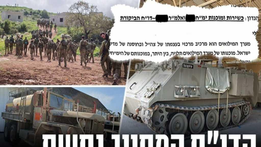 إخفاقات خطيرة في جهوزية أهم وأكبر فرقة برية بالجيش الإسرائيلي