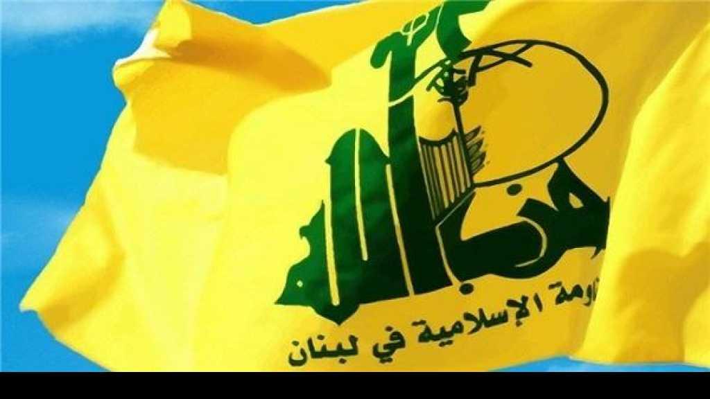 حزب الله: الشعب العراقي اليوم أكد مرة جديدة رفضه المطلق للاحتلال الأميركي لبلاده