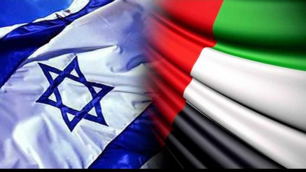 اجتماع أميركي –إسرائيلي- إماراتي للتنسيق ضد إيران