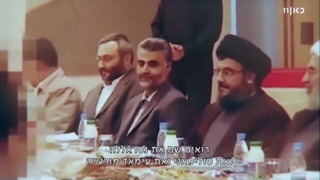 وثائقي اسرائيلي يكشف مدى التعاون الصهيوني في اغتيال القائدين مغنية وسليماني