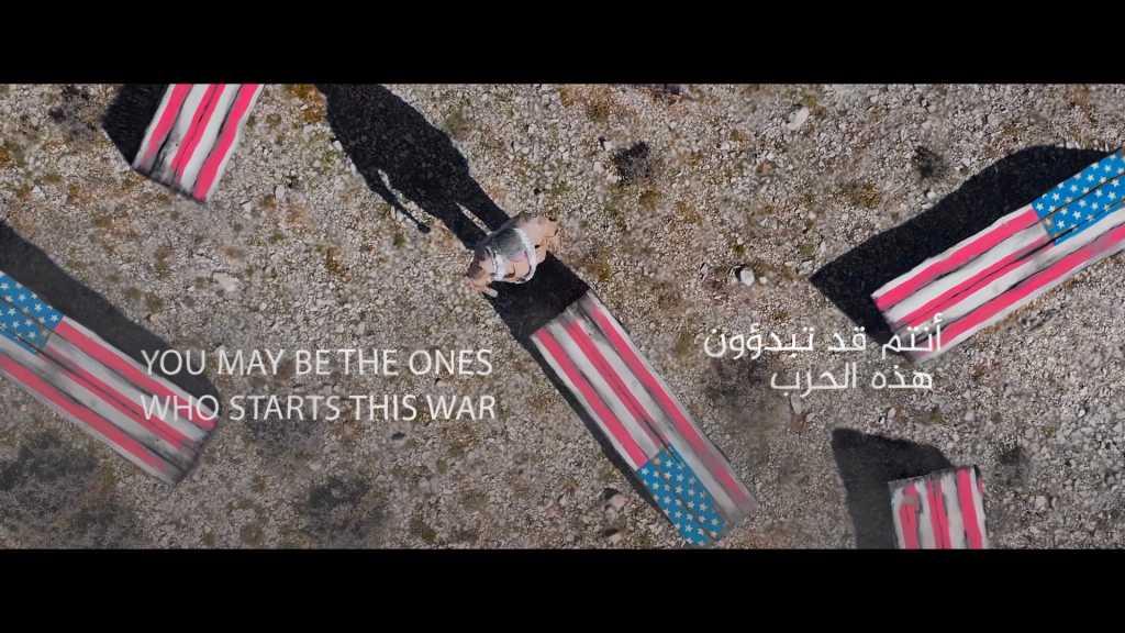 أنتم سوف تبدأون الحرب... لكن نحن بالتأكيد من سنرسم نهايتها