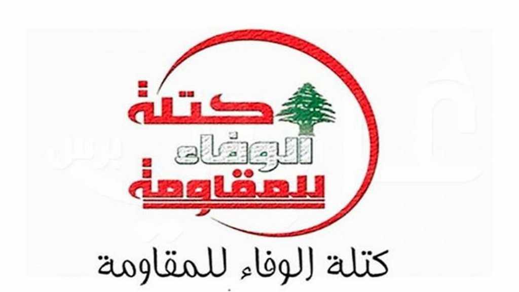 الوفاء للمقاومة تهنئ سوريا قيادةً وجيشاً وشعباً على الإنجازات الميدانية النوعية في ريفحلب