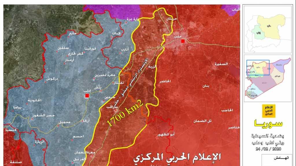 بالخرائط | الجيش السوري يتقدم في ريف ادلب الجنوبي