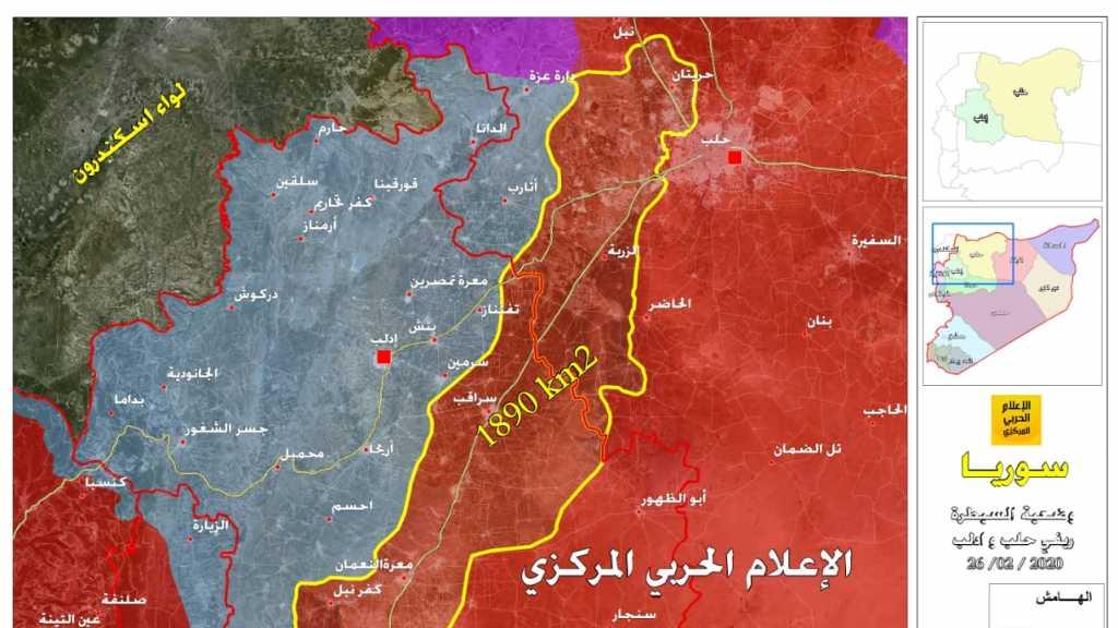 بالخرائط | وضعية السيطرة في ريف ادلب الجنوبي بعد تقدم الجيش السوري