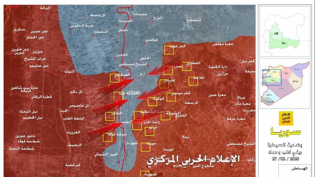 بالخرائط | التقاء قوات الجيش السوري المتقدمة في ريفي ادلب الجنوبي وحماه الشمالي الغربي