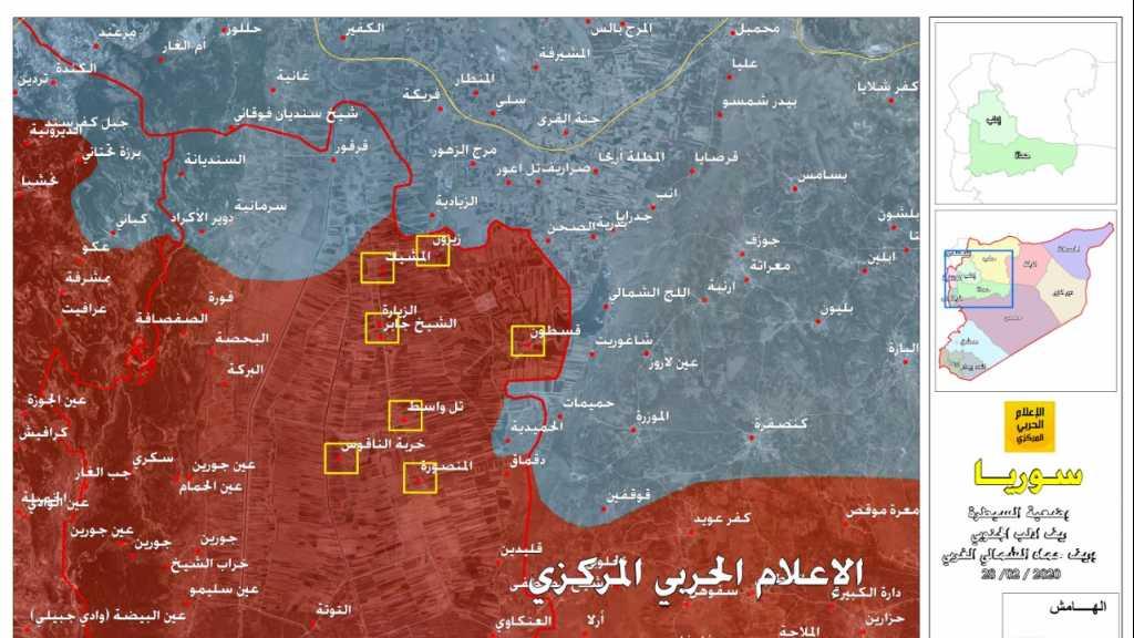 بالخرائط | الجيش السوري يتقدم في ريف حماه الشمالي الغربي