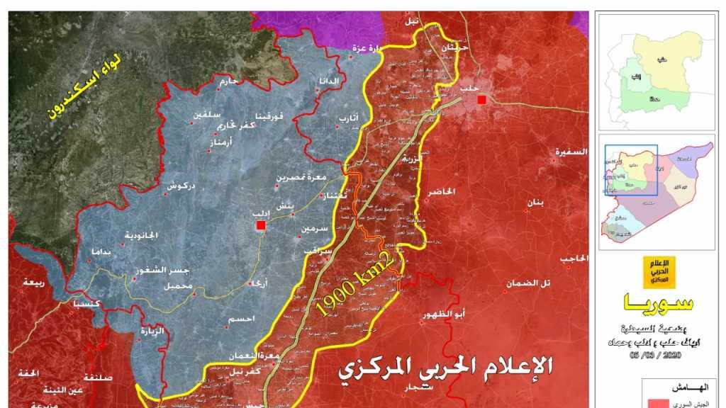 بالخرائط | الجيش السوري يحرر حوالي ٢٠٠٠ كلم مربع في ريفي حلب وادلب