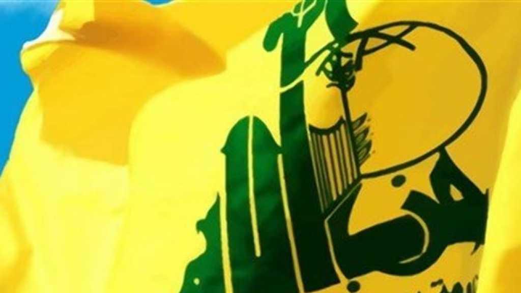 حزب الله: من الأشرف والأجدى لرئيس المحكمة العسكرية وأعضائها أن يستقيلوا بدل الإذعان والخضوع للضغوط التي أملت عليهم إتخاذ قرار اخلاء سبيل العميل الفاخوري