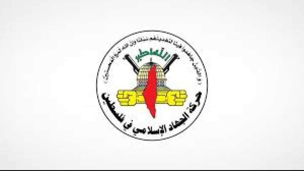 الجهاد الاسلامي: نثمن مبادرة الحوثي بشأن المعتقلين الفلسطينيين بالسعودية