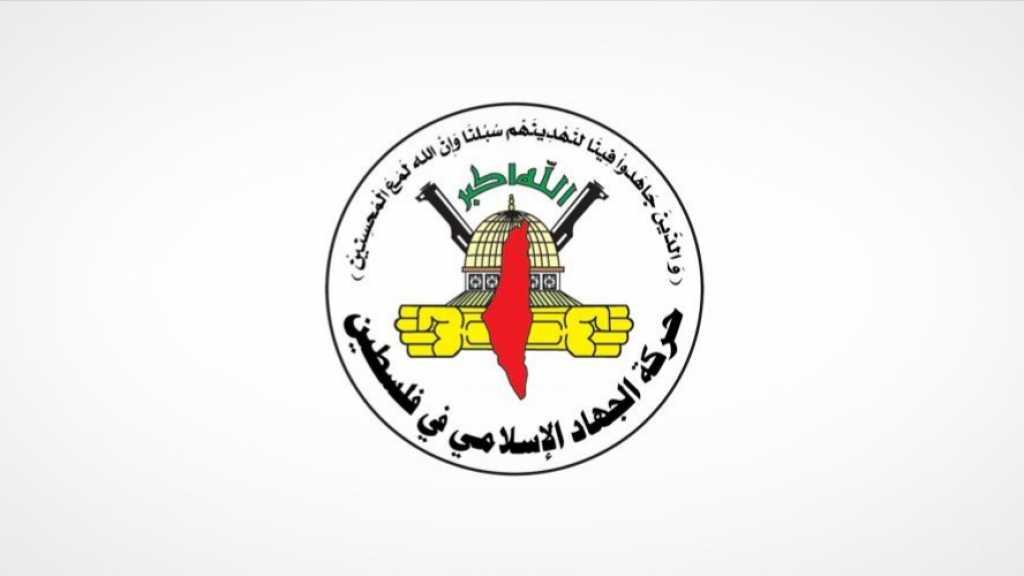 'الجهاد الإسلامي' تدين العدوان الصهيوني الغاشم الذي استهدف الأراضي السورية