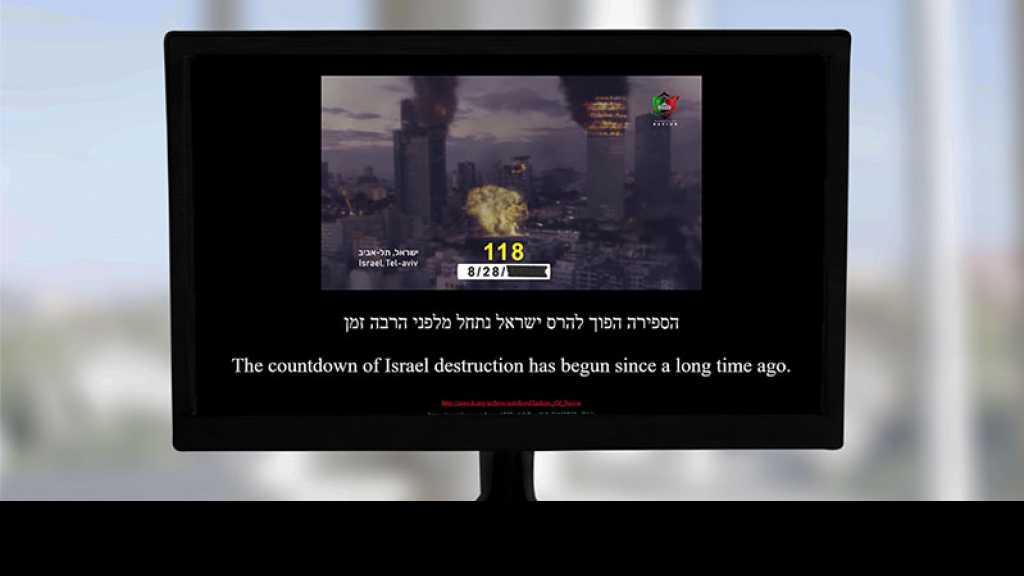 هجوم 'سايبر' على عشرات المواقع الإسرائيلية اليوم