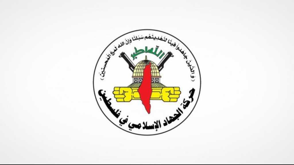 الجهاد الإسلامي: اٍرهاب العدو الصهيوني سيزيدنا تصميماً على مواصلة المقاومة