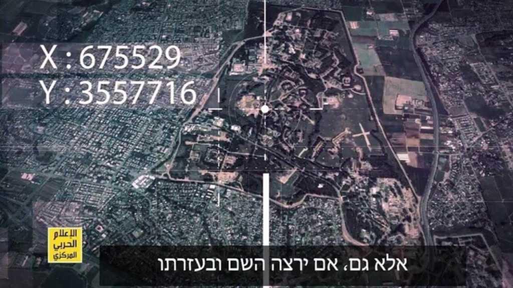 خبير صواريخ اسرائيلي: مشروع دقة الصواريخ يمكّن حزب الله من امتلاك قدراتمشابهة لسلاح الجو الإسرائيلي