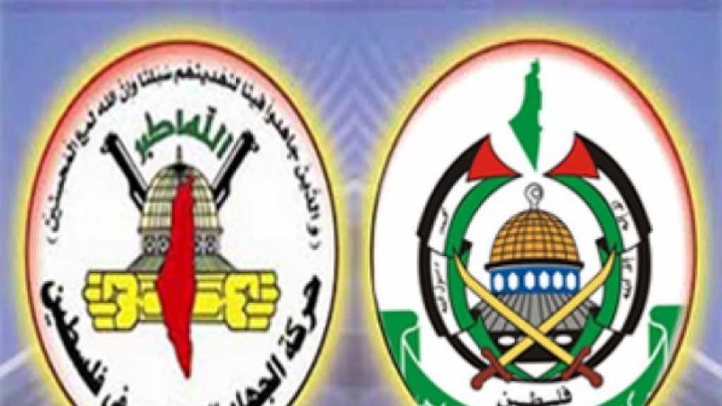 حركة المقا ومة الإسلامية حماس وحركة الجـهاد الإسـلامـي في بيان مشترك