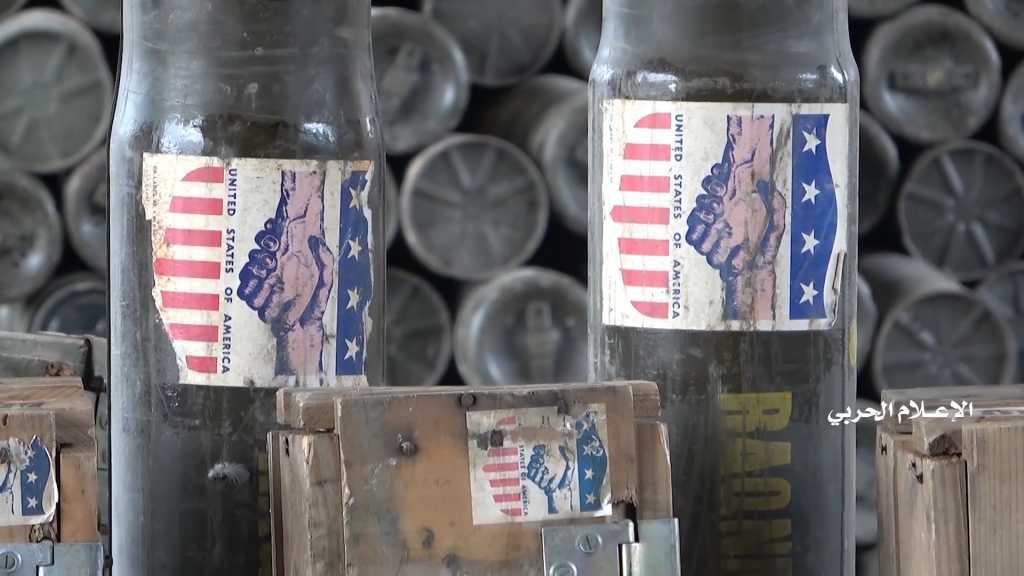 بالفيديو | القوات المسلحة اليمنية تكشف علاقة أمريكا بمعارك محافظة البيضاء