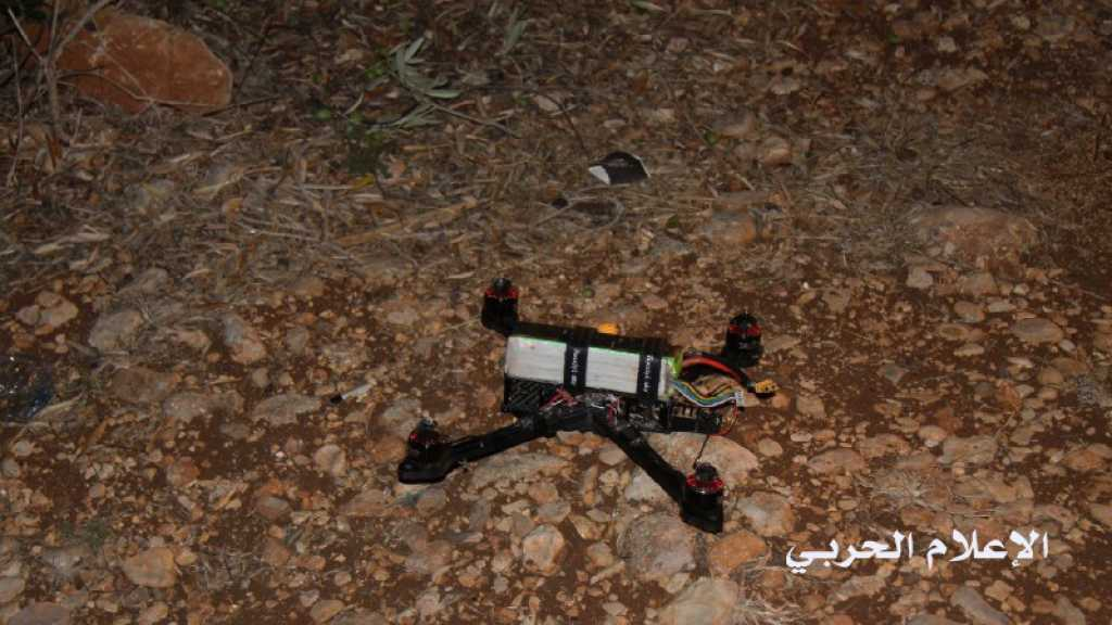 بالصور | الطائرة المسيّرة الإسرائيلية التي أعلن الجيش الإسرائيلي عن سقوطها في جنوب لبنان