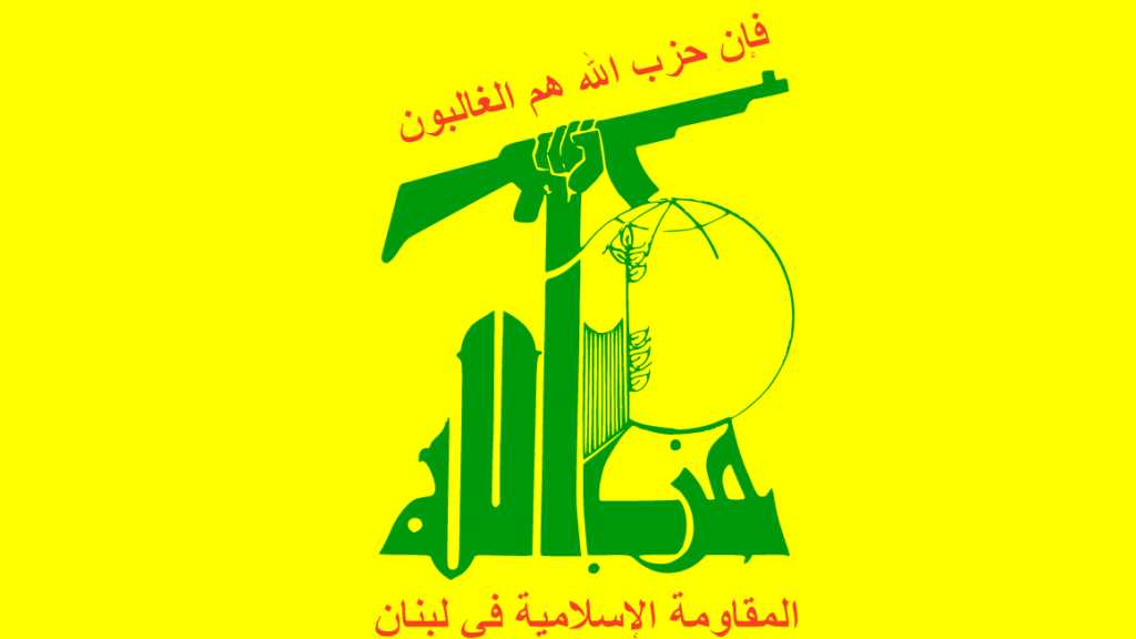 المقاومة الإسلامية: أنه لم يحصل أي اشتباك أو إطلاق نار من طرفنا  في أحداث اليوم