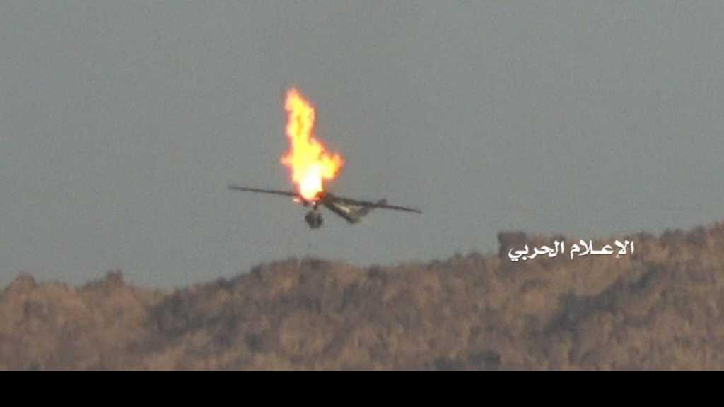 الدفاعات الجوية اليمنية تسقط طائرة تجسس أمريكية قبالة جيزان