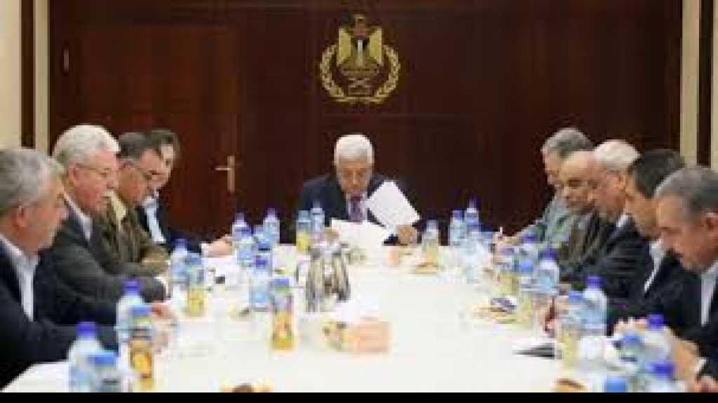 القيادة الفلسطينية تعلن رفضها واستنكارها الشديدين للإعلان الثلاثي الأميركي الإسرائيلي الإماراتي