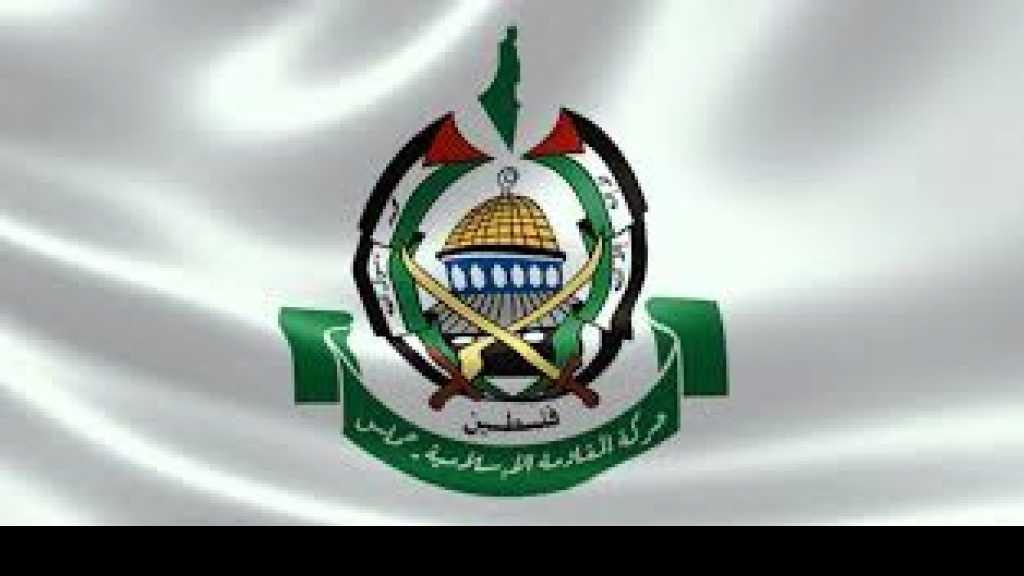 حماس: تطبيع الإمارات مع الاحتلال 'طعنة غادرة في ظهر الشعب الفلسطيني'