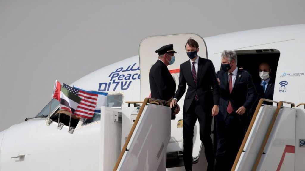 وفدان إسرائيلي وأميركي وصلا اليوم إلى الامارات عبر الأجواء السعودية