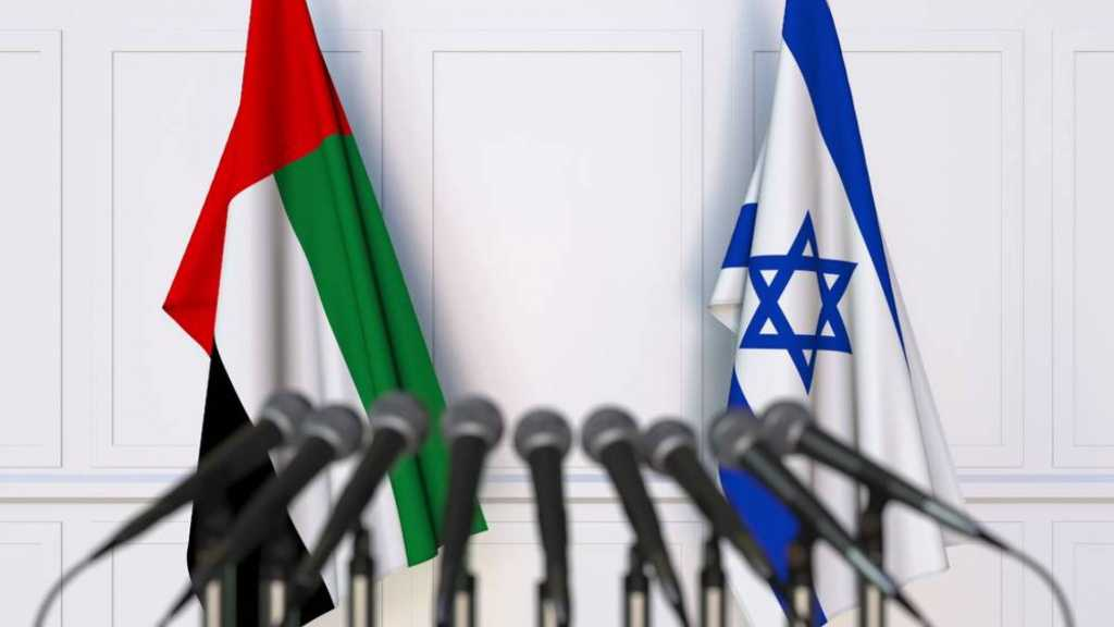 وفد امني اسرائيلي رفيع المستوى في الإمارات خلال اسبوعين