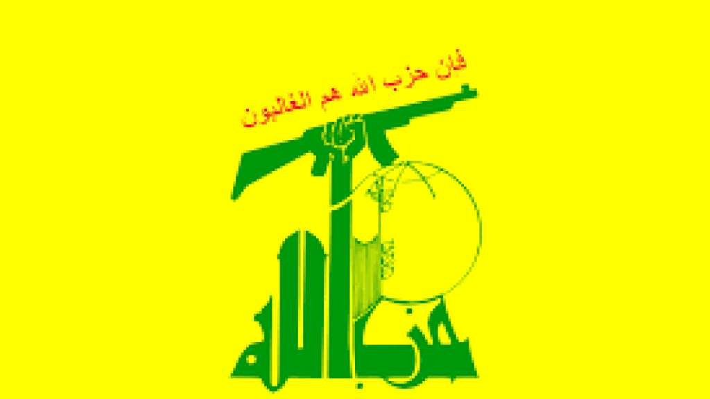 حزب الله يدين بشدة خطوة النظام الحاكم في البحرين الاعتراف بالكيان الاسرائيلي وسائر اشكال التطبيع المزمعة معه