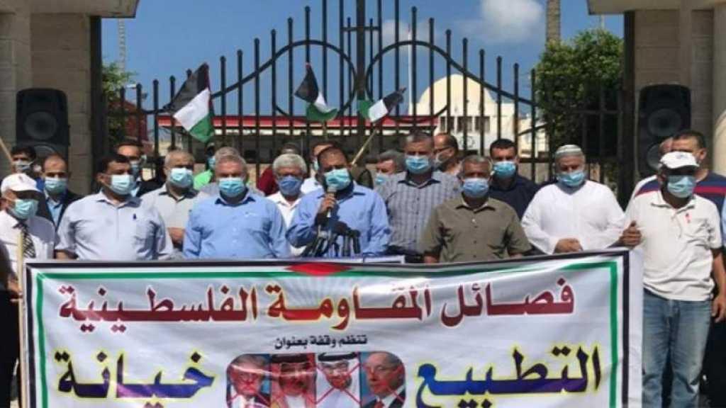 فصائل المقاومة الفلسطينية توقع عريضة تجرم التطبيع