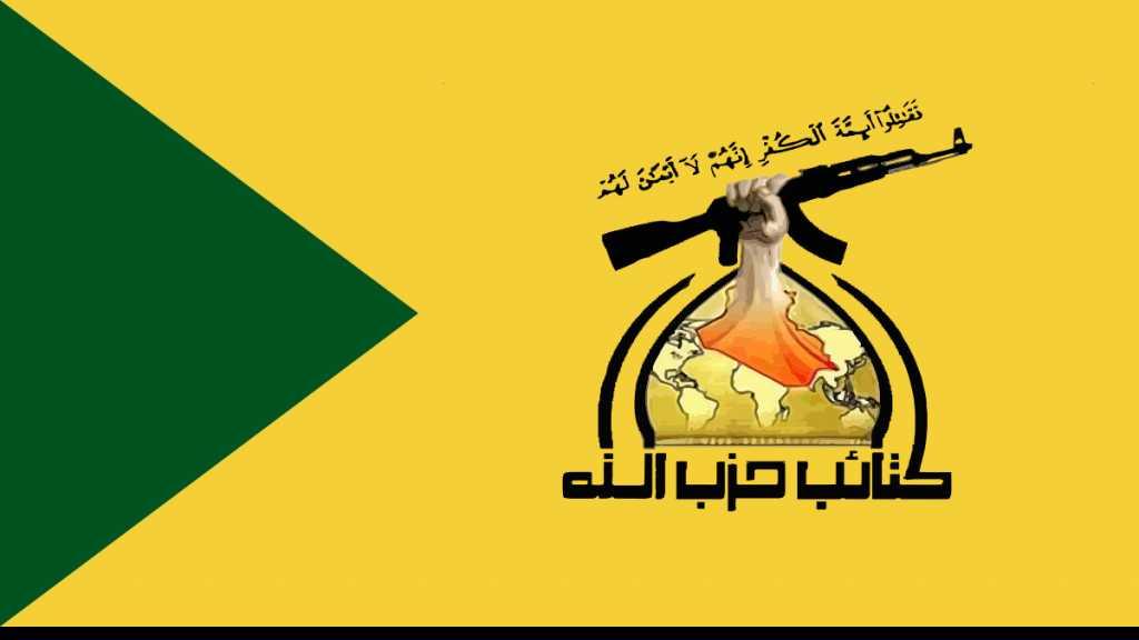 كتائب حزب الله العراق: سنمرغ أنوف الجنود الأميركيين في التراب