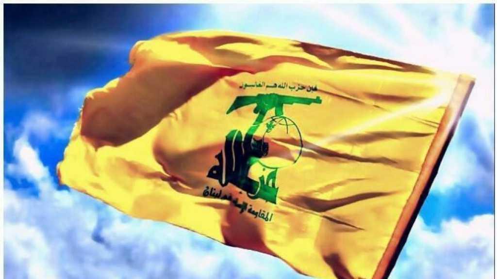 حزب الله: انتهاج بعض الدول العربية سلوك الخيانة والتطبيع مع العدو الصهيوني لن يُؤثر على تمسك حركات المقاومة بِخيارها الرافض لهذا العدو