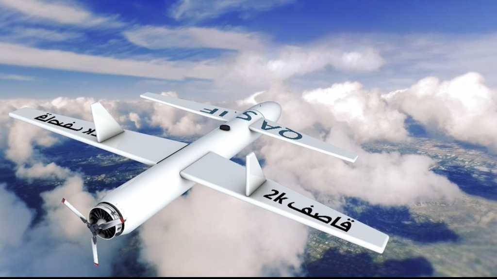 هجوم جديد بالطائرات المسيّرة يستهدف مطار أبها السعودي