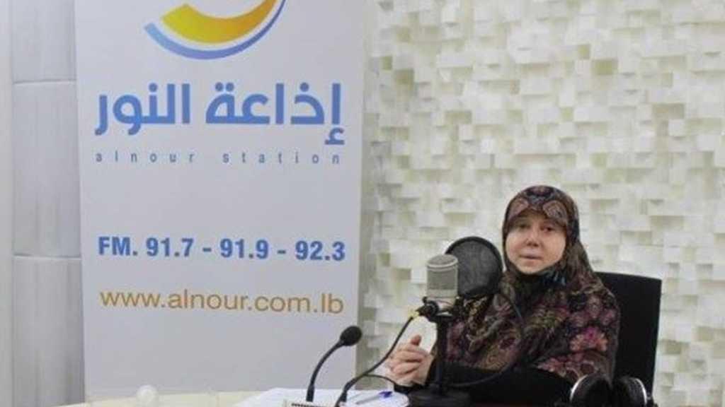 الإعلام الحربي في المقاومة الإسلامية ينعى الإعلامية الحاجة فاطمة مزنر