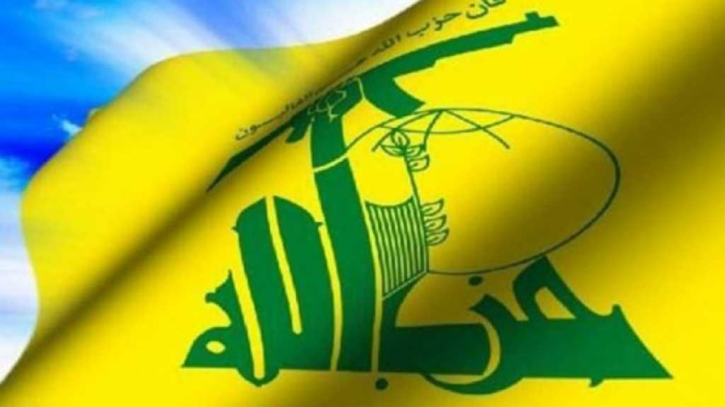 حزب الله يعزي بإغتيال الشهيد زادة: نقف بكل قوة إلى جانب الجمهورية الإسلامية وشعبها المجاهد في مواجهة التهديدات والمؤامرات الخارجية