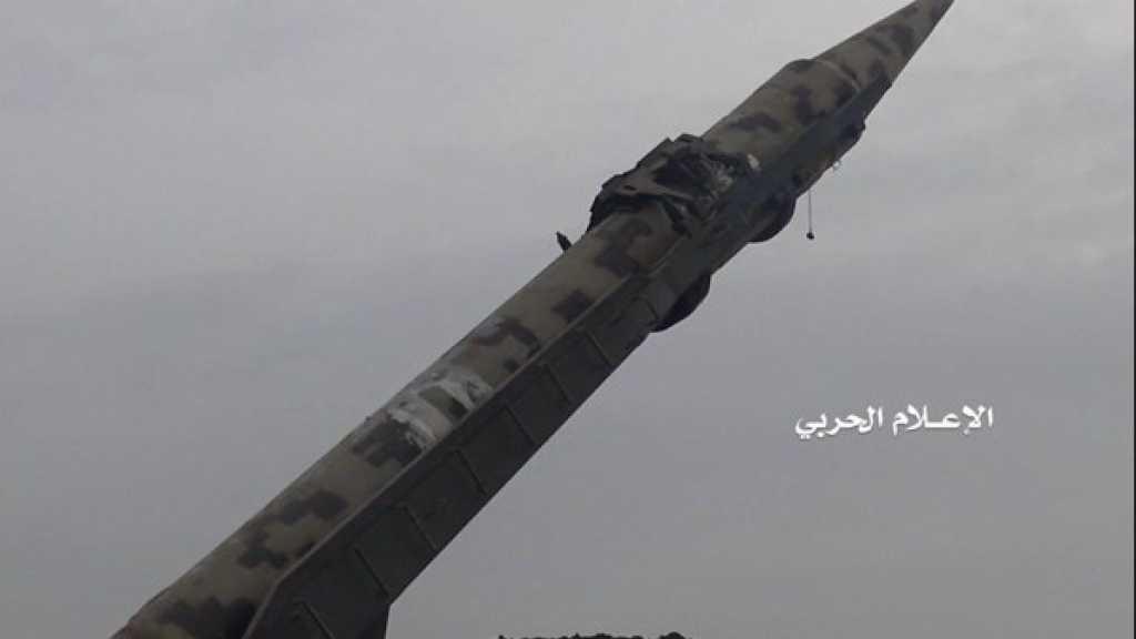 القوة الصاروخية اليمنية تستهدف غرفة العمليات المشتركة في تداوين بصاروخ باليستي