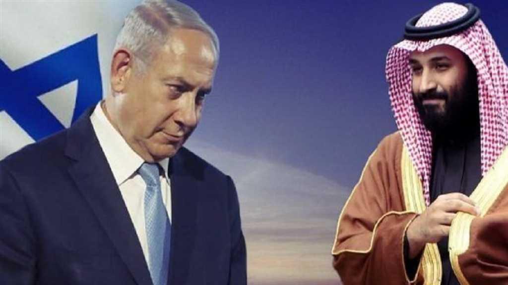 السعودية تزيل مضامين معادية للسامية والصهيونية من المناهج الدراسية