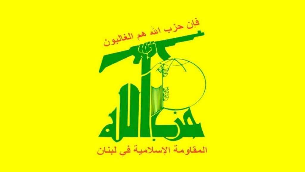 حزب الله: العقوبات على رئيس هيئة الحشد الشعبي سببها الرئيسي موقفه الحازم من الاحتلال الأميركي