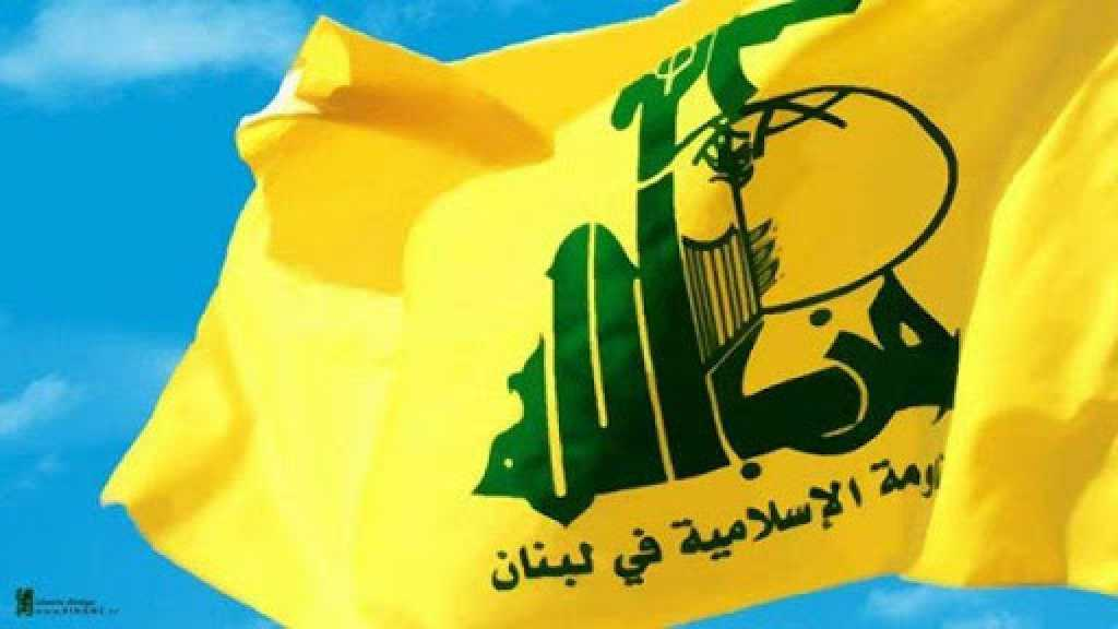 حزب الله: تصنيف أنصار الله منظمة إرهابية خطوة أميركية إجرامية تستهدف النيل من معنويات الشعب اليمني