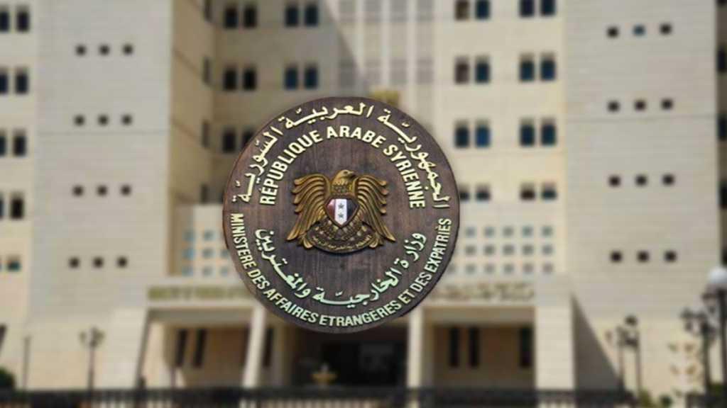 الخارجية السورية: العدوان الإسرائيلي على مناطق في ديرالزور يتزامن مع ممارسات قسد الإرهابية بحق الشعب السوري